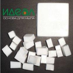 Мыльная основа IDEAL белая, 1 кг Матовая мыльная основа марки IDEAL представляет собой специально разработанный композиционный состав, предназначенный для изготовления глицеринового мыла методом горячего плавления.